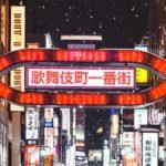 歌舞伎町の闇は私を輝かせた。